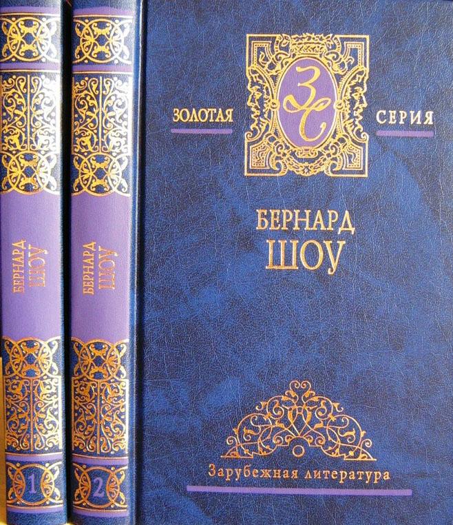 сочинение на тему три правды по пьесе горького на дне