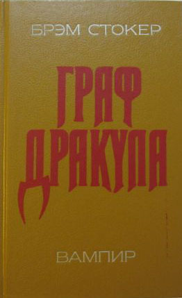 Манга скажи я люблю тебя читать на русском