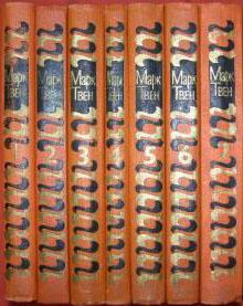 собрание сочинений марка твена в 12 томах