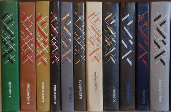 Советский детектив в 32 томах » сайт книжных серий.