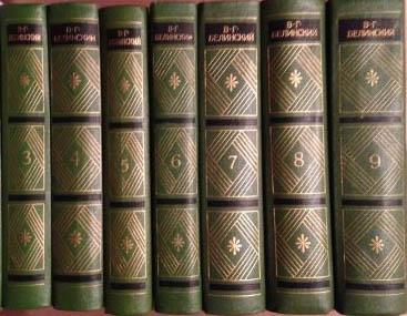 белинский сочинение александра пушкина 8 и 9 глава