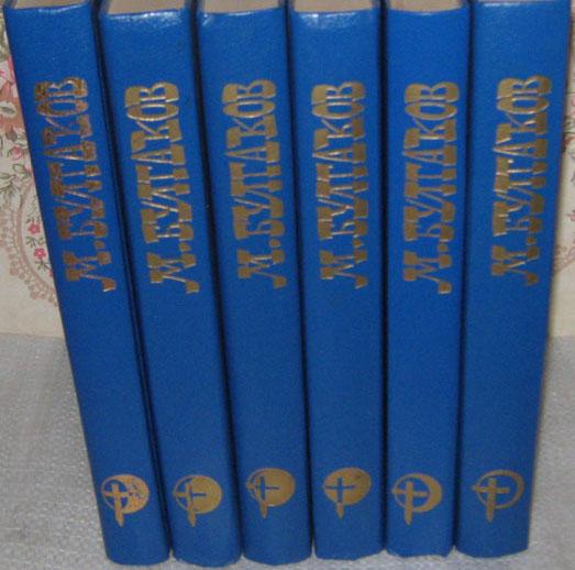 В первый том избранных произведений мбулгакова (1891 - 1940) вошли его романы белая гвардия и детали