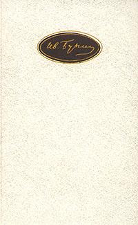 сочинения по литературе бунин тёмные аллеи