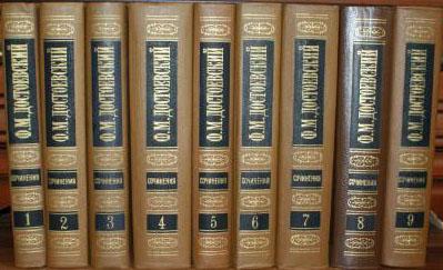 Достоевский 12 томов сколько стоит монета 1 2 копейки