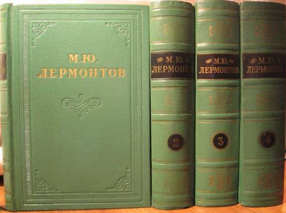 сочинение по стихотворению м, лермонтова пророк