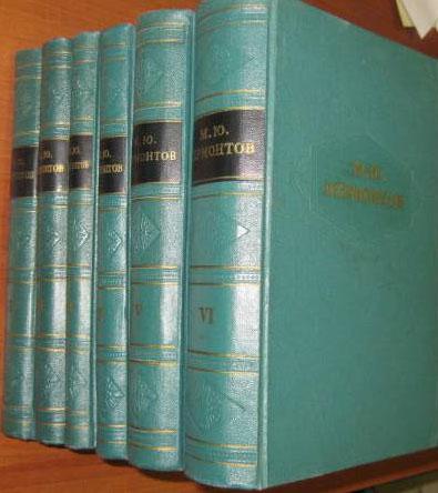 http://bookinistic.narod.ru/rus/l/lermontov/lermontov_6_54.jpg