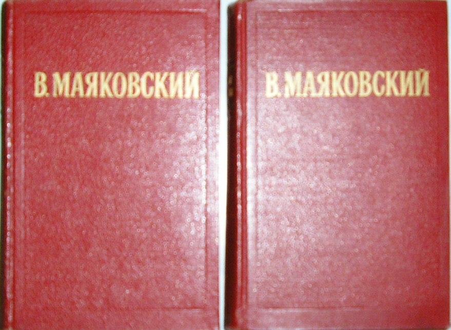 Сказки успенского чебурашка читать